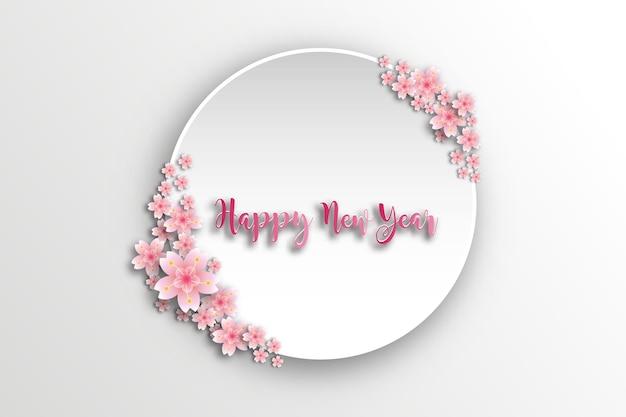 Rama sakura. kartka świąteczna wiosna