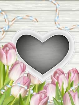 Rama w kształcie serca.