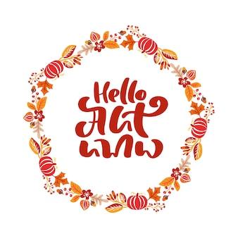 Rama wieniec z jesiennego bukieta z tekstem kaligraficznym hello autumn