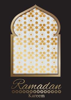 Ramadan czarna ramka