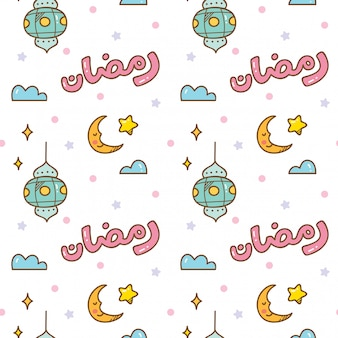 Ramadan doodle wzór