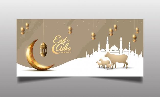 Ramadan eid al adha banner na święto ramadanu