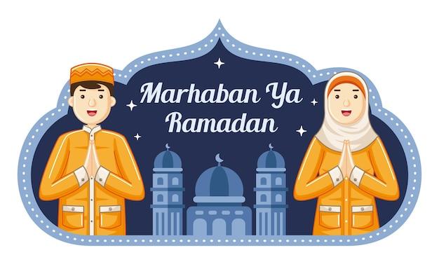Ramadan ilustracja z uśmiechniętymi ludźmi
