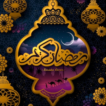 Ramadan ilustracja z wielbłądami i meczetem o zmierzchu z arabską kaligrafią pośrodku, można zobaczyć w ramie w kształcie latarni