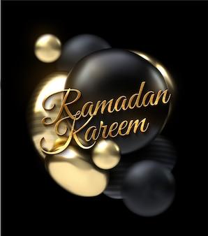 Ramadan kareem. abstrakcjonistyczny skład z 3d sfery gromadą. czarne i złote błyszczące bąbelki. świąteczna ilustracja. projekt transparentu lub plakatu świąt religijnych. muzułmański święty miesiąc znak