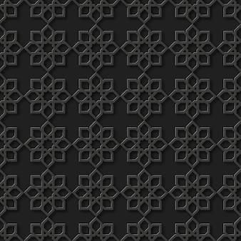 Ramadan kareem abstrakcyjny wzór seamleіs w kolorze czarnym