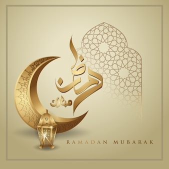 Ramadan kareem arabska kaligrafia i półksiężyc dla karty z pozdrowieniami.