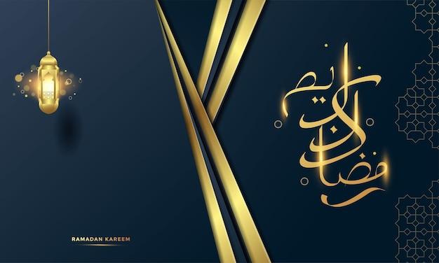 Ramadan kareem arabska kaligrafia ilustracja tło