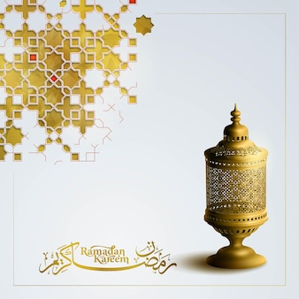 Ramadan kareem arabska kaligrafia islamskie powitanie z geometrycznym ornamentem i arabską latarnią
