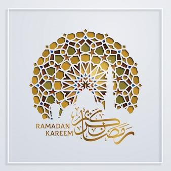 Ramadan kareem arabska kaligrafia z ornamentem
