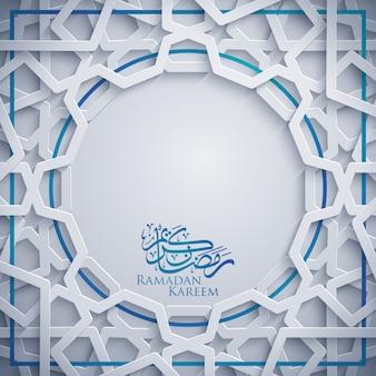 Ramadan kareem arabski geometryczny tło