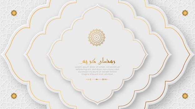 Ramadan kareem arabski islamski biały i złoty luksusowy ornament latarnia transparent