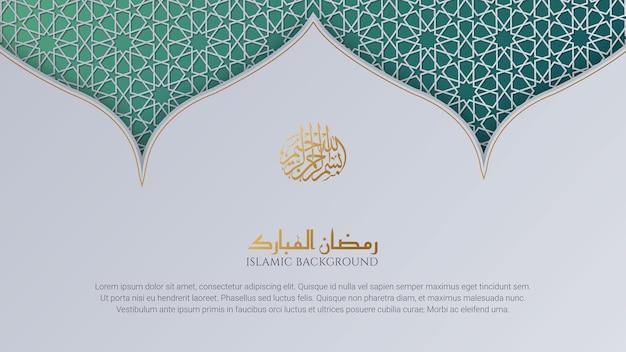 Ramadan kareem arabski islamski elegancki biały i złoty luksusowy ornament tło z arabskim wzorem i dekoracyjną ramą łuku ornamentu