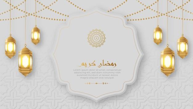 Ramadan kareem arabski islamski tło