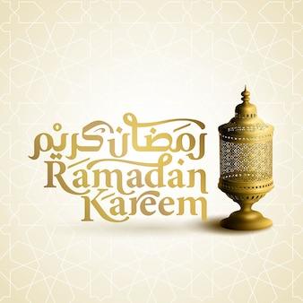 Ramadan kareem arabski łacińska typografia z ilustracją złotej arabskiej latarni na islamskim tle powitania