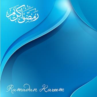 Ramadan kareem arabskiej kaligrafii pozdrowienie tła