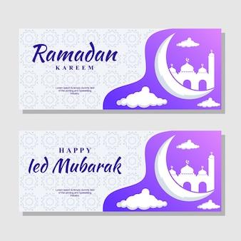 Ramadan kareem banner szablon projektu