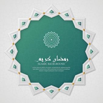 Ramadan kareem biały i zielony luksusowy arabski islamski tło z ramką obramowania islamskiego i ozdobnego ornamentu