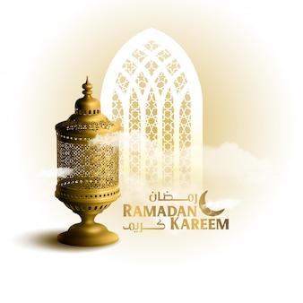 Ramadan kareem (błogosławiony islamski święty miesiąc) wzór islamski
