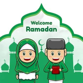 Ramadan kareem dla dzieci ilustracja