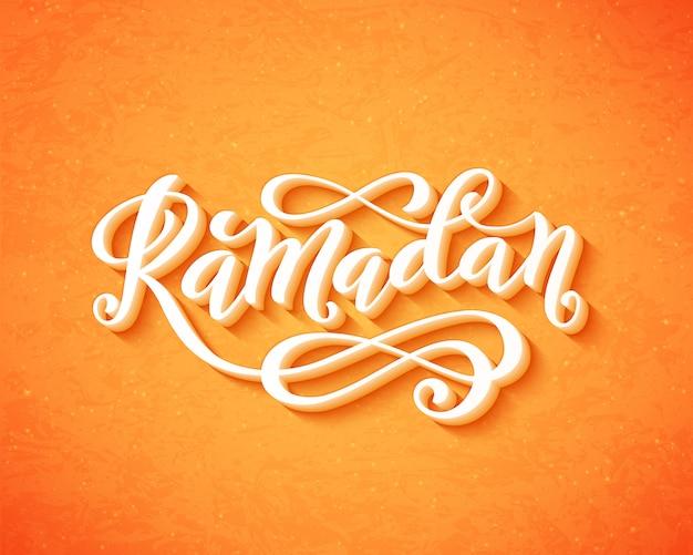 Ramadan kareem dla islamskiego tła