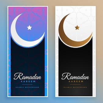 Ramadan kareem eid księżyc islamskie banery