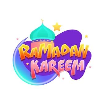 Ramadan kareem font with glossy crescent moon