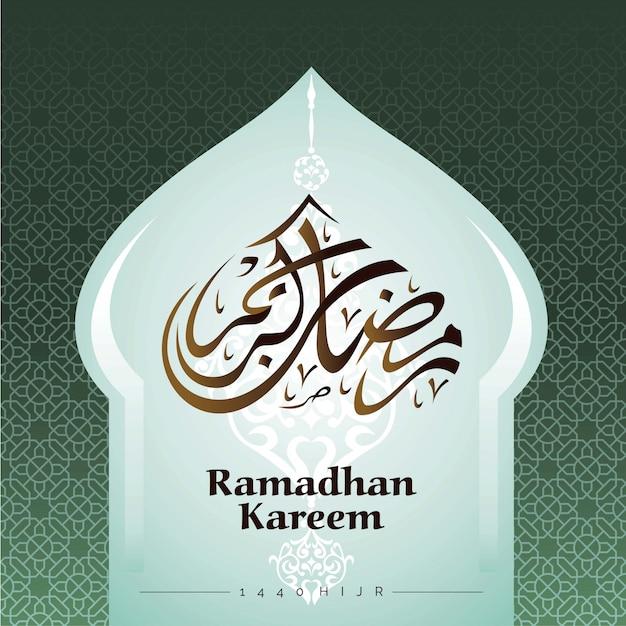 Ramadan kareem greeting card kaligrafia arabska z ornamentem lampy arabskiej i ornamentem meczetu