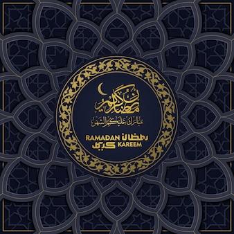 Ramadan kareem greeting islamski kwiatowy wzór z arabską kaligrafią