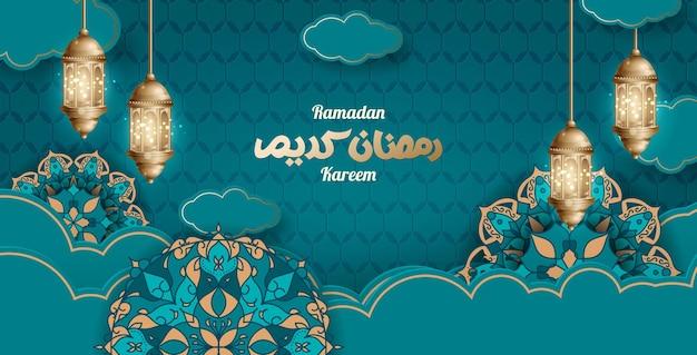 Ramadan kareem, happy iftar, ramadan kareem piękna kartka okolicznościowa z kaligrafią arabską