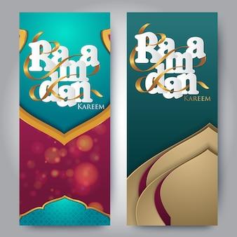 Ramadan kareem i eid mubarak banery z pozdrowieniami