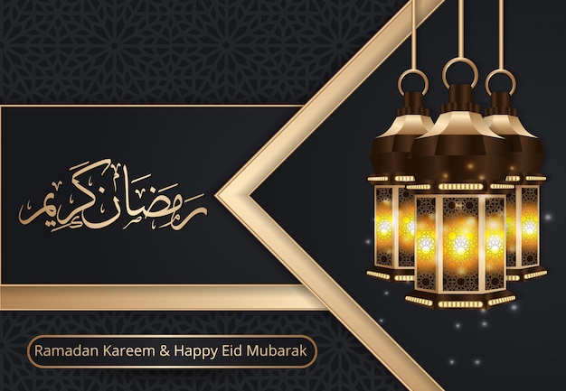 Ramadan kareem i szczęśliwy eid mubarak nowoczesne tło