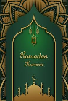 Ramadan kareem illustrarion