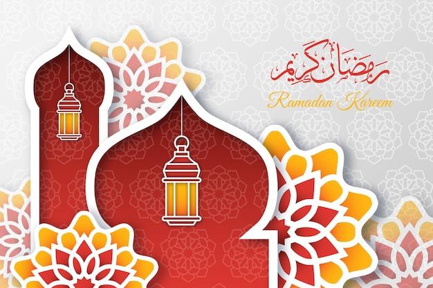 Ramadan kareem ilustracja w stylu papieru