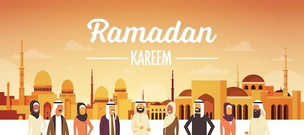 Ramadan kareem ilustracja z ludźmi