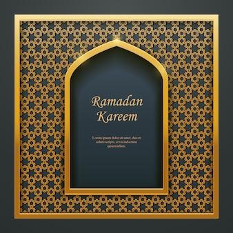 Ramadan kareem islamic design maswerk do drzwi meczetu, idealny do orientalnego projektowania banerów internetowych z życzeniami.