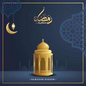 Ramadan kareem islamska karta z pozdrowieniami tło