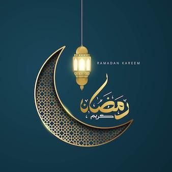 Ramadan kareem islamska kartka z pozdrowieniami