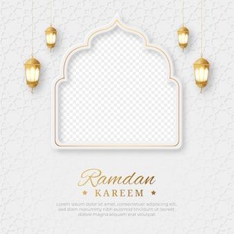 Ramadan kareem islamska ramka z pustym miejscem na zdjęcie