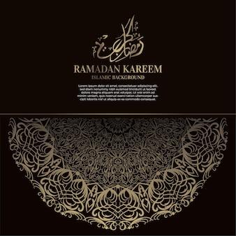 Ramadan kareem. islamski design z arabską kaligrafią i ornamentem mandali.
