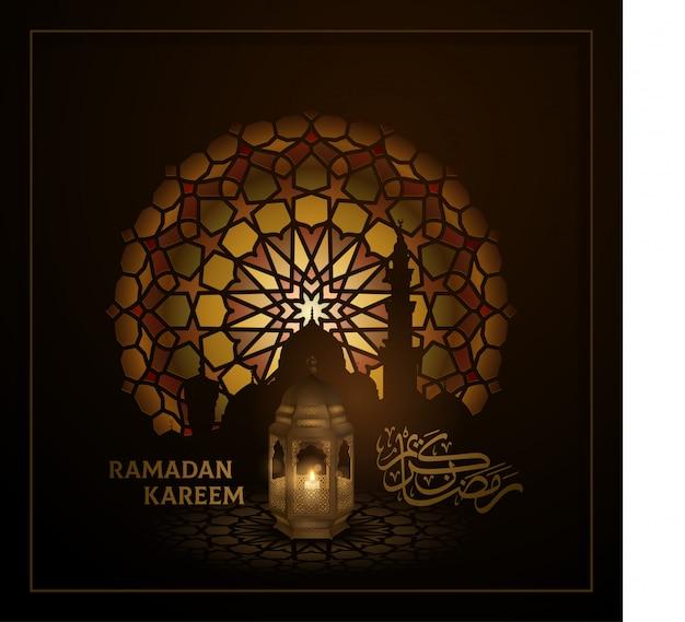Ramadan kareem islamski kartkę z życzeniami z latarnią arabską
