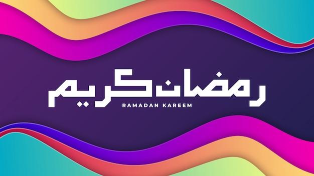 Ramadan kareem islamski kolorowy tło