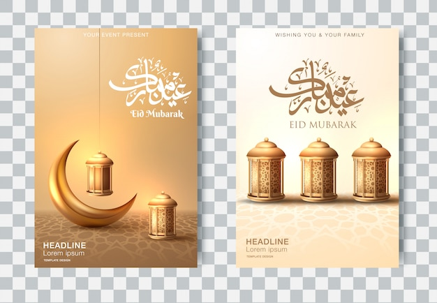 Ramadan kareem islamski piękny szablon