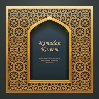 Ramadan kareem islamski projekt maswerk drzwi do meczetu, idealny do projektowania banerów internetowych z orientalną kartką okolicznościową.