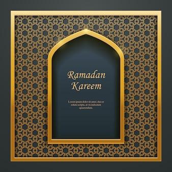 Ramadan kareem islamski projekt maswerk drzwi do meczetu, idealny do projektowania banerów internetowych z orientalnymi życzeniami.