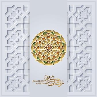Ramadan kareem islamski projekt szablonu karty z pozdrowieniami