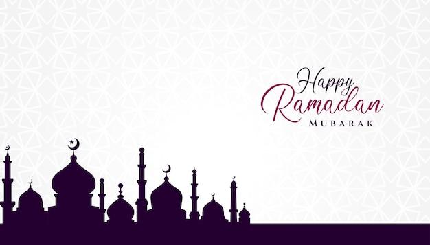 Ramadan kareem islamski projekt tła z ilustracji meczetu. może być używany jako kartka z życzeniami, tło lub baner