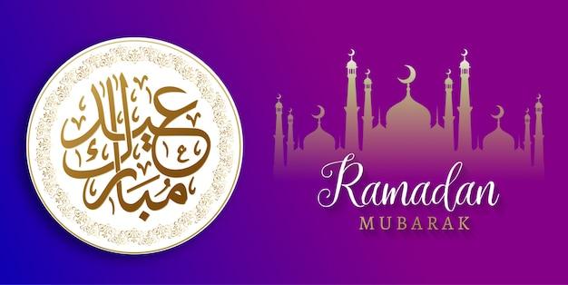 Ramadan kareem islamski social media projekt transparent tło