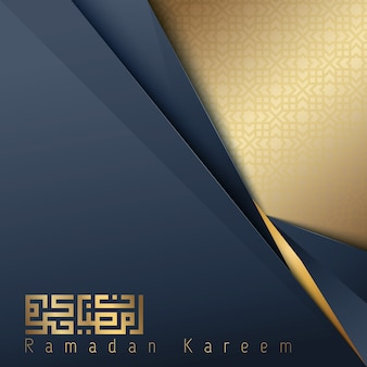 Ramadan kareem islamski tło szablon