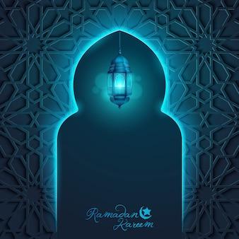 Ramadan kareem islamski wektor wzór